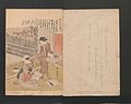 画本宝能縷-Picture Book of Brocades with Precious Threads (Ehon takara no itosuji) MET JIB88 002.jpg