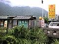 竹子湖 - panoramio - Tianmu peter (5).jpg