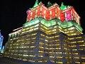第十一届哈尔滨冰雪大世界、The Eleventh Harbin Ice Snow World、IMG 0105.JPG