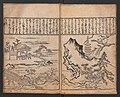 築山図庭画畫 余慶作り庭の図-A Compendium of Model Gardens (Tsukiyama no zu niwa zukushi; Yokei tsukuri niwa no zu) MET JIB86 006.jpg