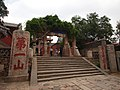 红门宫 - Red Gate Palace - 2012.06 - panoramio.jpg