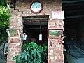 詔安堂-10 農具室.jpg