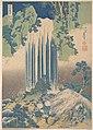 諸國瀧廻リ 美濃ノ国養老の滝-Yōrō Waterfall in Mino Province (Mino no Yōrō no taki), from the series A Tour of Waterfalls in Various Provinces (Shokoku taki meguri) MET DP141254.jpg