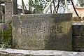 鄰水縣第一批縣級文物保護單位01-官井壪古城遺址.jpg