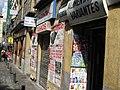 -Calles de Madrid - panoramio.jpg