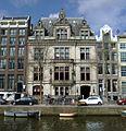 01 (NIOD) 2016 (Herengracht 380-382, Amsterdam).jpg