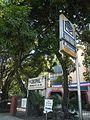 08547jfIntramuros Anda Circle Bonifacio Drive Port Area Manilafvf 03.jpg