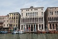 0 Venise, la Ca' Loredan et le Grand Canal.JPG