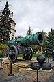1031 - Moskau 2015 - Kreml (25799298793).jpg