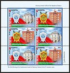 1148-1149 (Prakuratury) - sheet.jpg