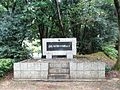 118th Infantry Regiment Memorial.jpg