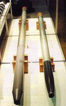 Макеты 122-мм реактивных снарядов