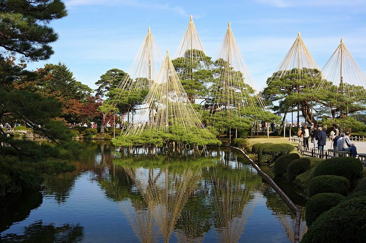 Ishikawa prefektur wikipedia for Jardin kenrokuen en kanazawa