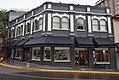 1349-Nanaimo Earl Block.jpg