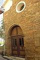 135 Capella de la Mare de Déu de la Pietat.jpg
