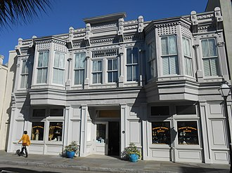 Charleston Library Society - The Library Society has expanded into an adjacent building at 160 King St. starting in 1992.