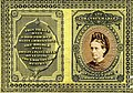 1876 International Exhibition Exhibitor Pass C M Clowes Photo.jpg