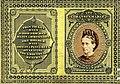1876 International Exhibition Exhibitor Pass C M Clowes Photo.jpg