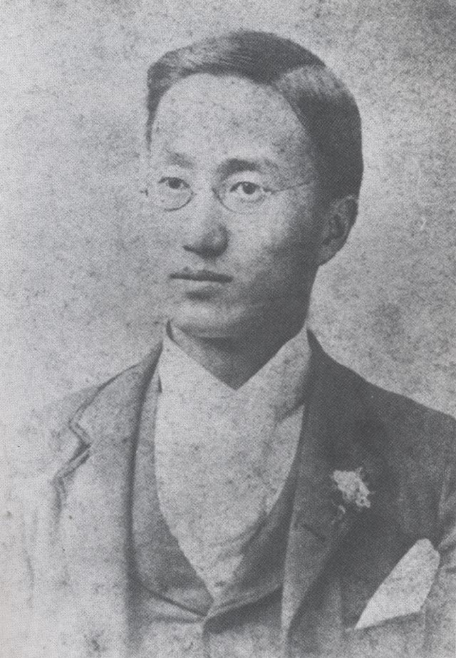 1892 Yun Chi-ho student at Emory Universitys