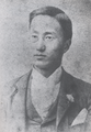 "Yun Chi-ho, Author of ""Aegukga"", national anthem of South Korea (1893C)"