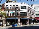 18 Haywood St Asheville.jpg