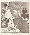 1917. Дмитрий Моор. Последняя подпись.jpg