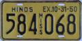 1950 Mississippi passenger plate.png