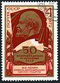 1972 stamp-01-001.jpg