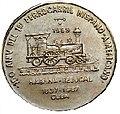 1 песо. Куба. 1996. 150 лет Швейцарской железной дороге.jpg