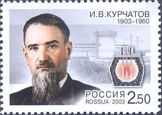 Igor Kurchatov - Kurchatov on a 2003 stamp of Russia.