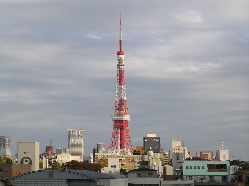 Súbor:20031123 23 November 2003 Tokyo Tower 1 Shibakouen Tokyo Japan.jpg