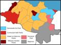 2009 Ordu Yerel Seçim Sonuçları Haritası.png