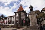2011-03-05 03-13 Madeira 052 Funchal, Banco de Portugal (5542925279).jpg