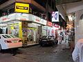2011 Vacation Asia Middle East (Bahrain) (5933596580).jpg