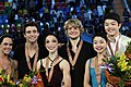 2011 World Championships Dance Podium.jpg