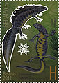 2012. Stamp of Belarus 19-2012-06-08-z1.jpg