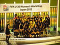 2012 FIFA U-20 Women's World Cup Champions 14.JPG