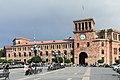 2014 Erywań, Budynek Rządowy (02).jpg