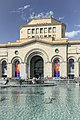 2014 Erywań, Narodowa Galeria Armenii i Muzeum Historii Armenii (07).jpg