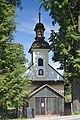 2014 Zawada, Kaplica św. Jana Nepomucena 04.jpg