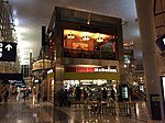 2015-07-10 21 14 08 McDonald's restaurant within the Dallas-Fort Worth International Airport, Texas.jpg