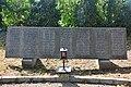 2017-07-14 GuentherZ (121) Enns Friedhof Enns-Lorch Soldatenfriedhof Österreich-Ungarn Tafel2 Mahnmal.jpg