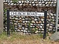 2018-06-28 Street name sign, Church Road, Trimingham.JPG