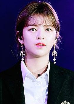 yoo jeong yeon wikipedia tiếng việt