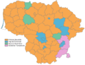 2019 Lithuanian Presidential Election 1st Round.png