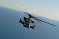 20th SOS MH-53 Pave Low in Gulf of Mexico.JPG