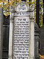 251012 Detail of tombstones at Jewish Cemetery in Warsaw - 28.jpg