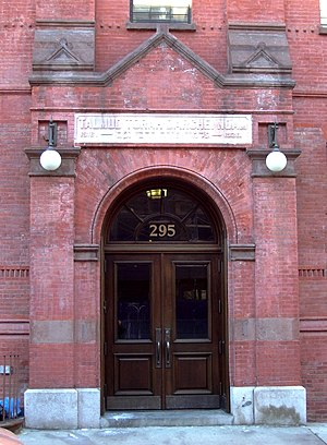 "8th Street / St. Mark's Place (Manhattan) - The entrance to 295 East 8th Street, with ""Talmud Torah Darchei Noam"" above the door"