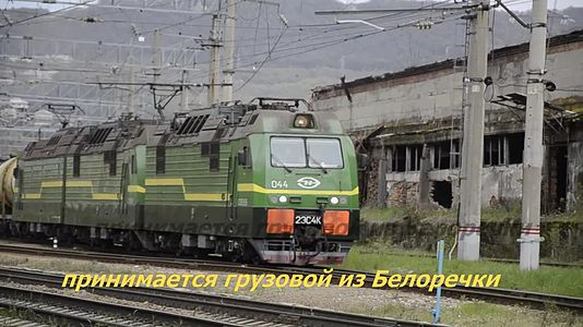 Файл:2ES4K with trains, Tuapse freight station.webm