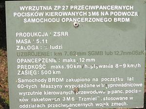 2P27 tank destroyer at the Muzeum Polskiej Techniki Wojskowej in Warsaw (5).jpg